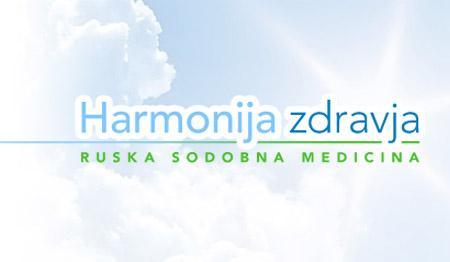 Harmonija in zdravje Tatiana Grigoryeva s.p.