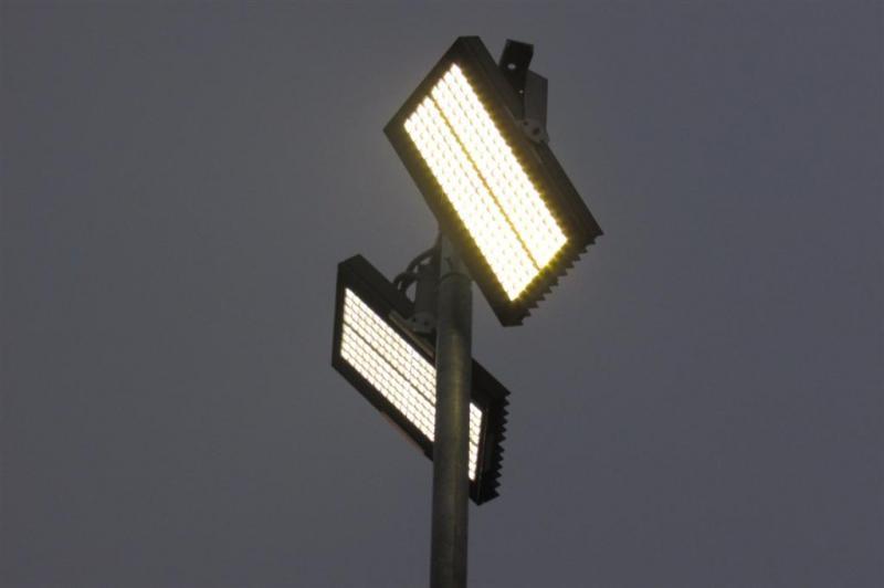 Nanocut d.o.o., LED svetila