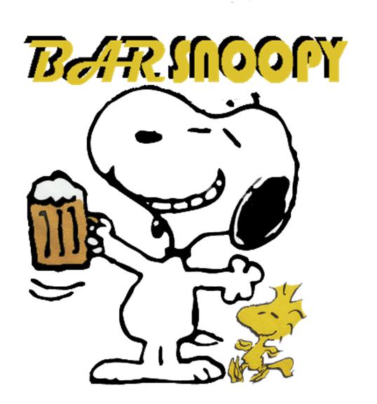 Bar Snoopy, Justinek Suzana s.p.