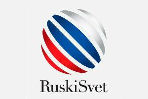 Ruski Svet d.o.o., tečaji ruščine, prevajanje in posredništvo pri prodaji